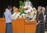 第19回千葉県民生委員児童委員大会 顕彰