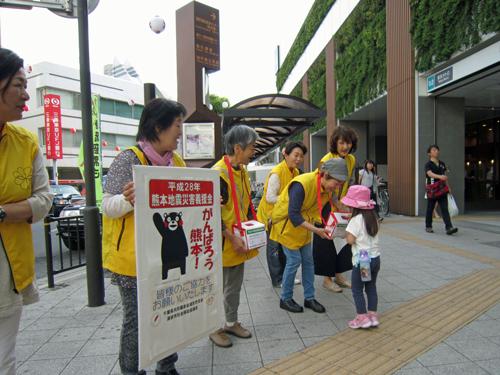 街頭募金&PR活動